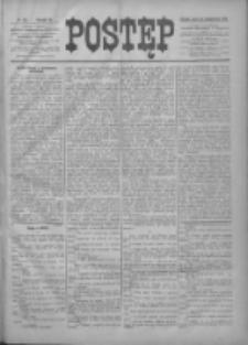 Postęp 1896.10.16 R.7 Nr238