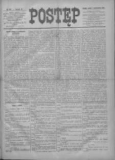 Postęp 1896.10.17 R.7 Nr239