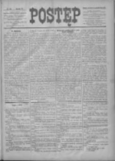 Postęp 1896.10.18 R.7 Nr240
