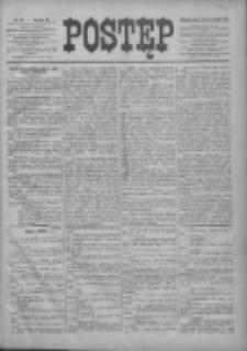 Postęp 1896.10.20 R.7 Nr241