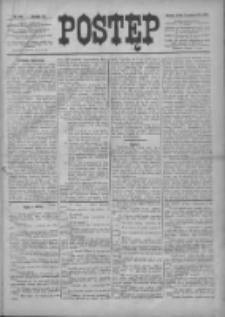 Postęp 1896.10.21 R.7 Nr242