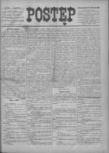 Postęp 1896.10.22 R.7 Nr243