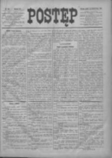 Postęp 1896.10.23 R.7 Nr244