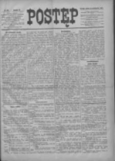Postęp 1896.10.24 R.7 Nr245