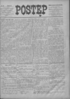 Postęp 1896.10.27 R.7 Nr247