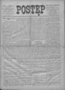Postęp 1896.10.29 R.7 Nr249