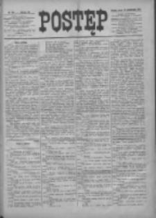 Postęp 1896.10.30 R.7 Nr250