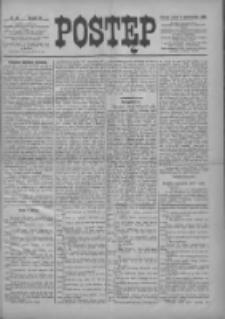Postęp 1896.10.31 R.7 Nr251