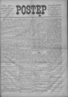 Postęp 1896.11.01 R.7 Nr252