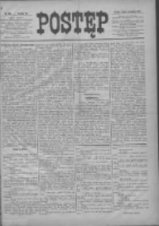 Postęp 1896.11.04 R.7 Nr254