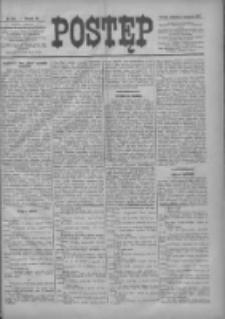 Postęp 1896.11.08 R.7 Nr258
