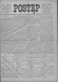 Postęp 1896.11.11 R.7 Nr260