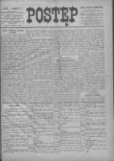 Postęp 1896.11.12 R.7 Nr261