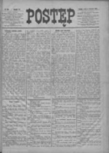 Postęp 1896.11.14 R.7 Nr263