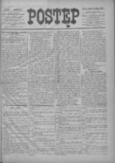 Postęp 1896.11.24 R.7 Nr270