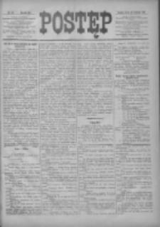 Postęp 1896.11.25 R.7 Nr271