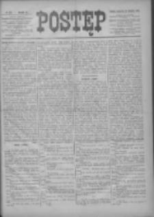 Postęp 1896.11.26 R.7 Nr272