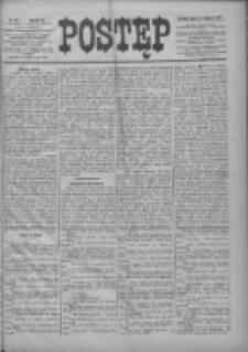 Postęp 1896.11.27 R.7 Nr273