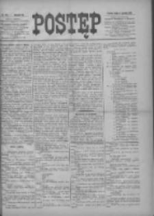 Postęp 1896.12.04 R.7 Nr279