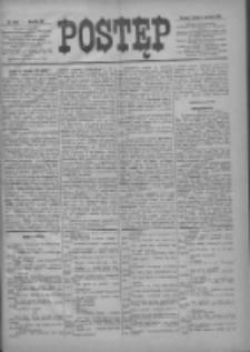 Postęp 1896.12.05 R.7 Nr280
