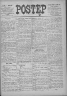 Postęp 1896.12.06 R.7 Nr281