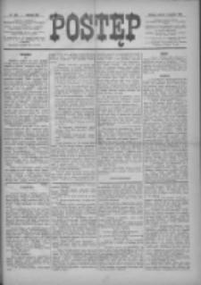 Postęp 1896.12.08 R.7 Nr282