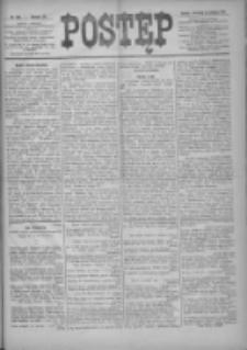 Postęp 1896.12.10 R.7 Nr283
