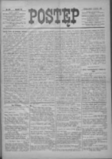 Postęp 1896.12.11 R.7 Nr284