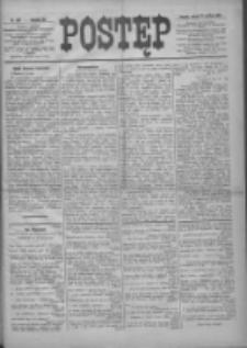 Postęp 1896.12.12 R.7 Nr285