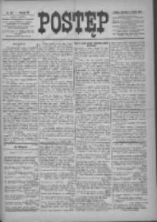 Postęp 1896.12.13 R.7 Nr286