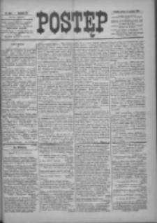 Postęp 1896.12.16 R.7 Nr288