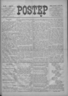 Postęp 1896.12.17 R.7 Nr289