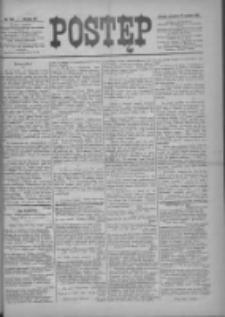 Postęp 1896.12.20 R.7 Nr292