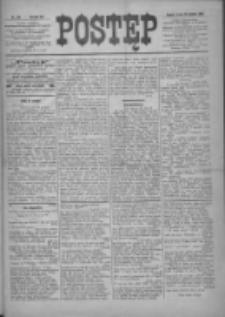 Postęp 1896.12.30 R.7 Nr298