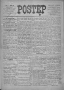 Postęp 1896.12.31 R.7 Nr299