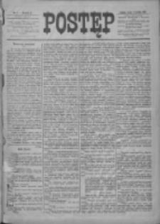 Postęp 1898.01.05 R.9 Nr3