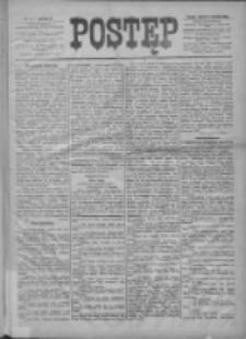 Postęp 1898.01.11 R.9 Nr7