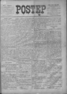 Postęp 1898.02.01 R.9 Nr25