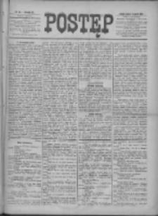 Postęp 1898.03.05 R.9 Nr52