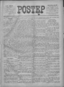 Postęp 1898.03.12 R.9 Nr58