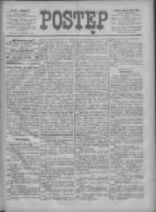 Postęp 1898.03.22 R.9 Nr66