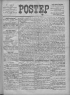 Postęp 1898.03.29 R.9 Nr71