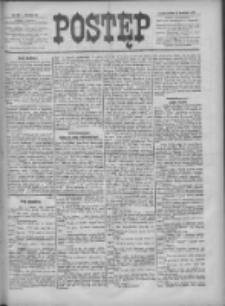 Postęp 1898.04.16 R.9 Nr86