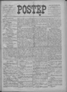 Postęp 1898.04.29 R.9 Nr97