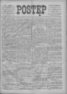 Postęp 1898.06.01 R.9 Nr123