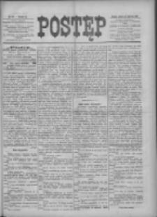Postęp 1898.06.25 R.9 Nr143