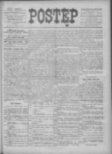 Postęp 1898.06.26 R.9 Nr144