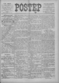 Postęp 1898.07.05 R.9 Nr150