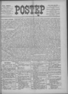 Postęp 1898.07.08 R.9 Nr153