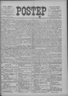 Postęp 1898.07.09 R.9 Nr154